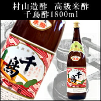 Kyoto vinegar high quality rice vinegar plover vinegar 1,800 ml Kyoto, 三条村山造酢