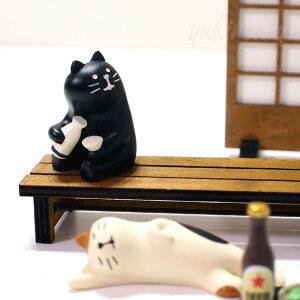 【猫のマスコット・置物】手酌黒猫★デコレ(DECOLE)concombreまったりマスコット(猫雑貨ねこ雑貨ネコ雑貨猫グッズねこグッズネコグッズキャット)
