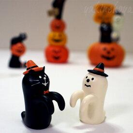 【猫のマスコット・置物】HELLO,HALLOWEEN! 正座でうらめしやデコレ(DECOLE)concombre まったりマスコット(みけねこ黒猫・ゴースト 猫雑貨 ねこ雑貨 ネコ雑貨 猫グッズ ねこグッズ ネコグッズ キャット)