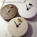 猫の置き時計 兼 壁掛け時計 ネコムーブクロック【T's COLLECTION・ティーズコレクション】(ハンドメイド 日本製 猫型の秒針 ギフト …