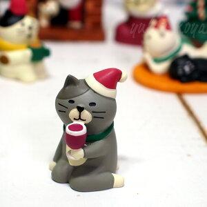 【猫のマスコット・置物】うっとりワイン猫★デコレ(DECOLE)concombreまったりマスコット・クリスマス(クリスマスオーナメントクリスマスオブジェ猫雑貨猫グッズネコ雑貨ねこ柄キャット)