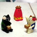 【猫のマスコット・置物】豆まき三毛猫・豆好き黒猫・正座赤鬼★デコレ(DECOLE)concombre まったりマスコット・節分(節分オーナメン…