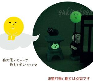 【猫のマスコット・置物】お月見黒子猫(蓄光)★デコレ(DECOLE)concombreまったりマスコット(猫雑貨猫グッズネコ雑貨ねこ柄キャット)