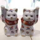彩色 招き猫 伊万里(中) 2匹セット(眠り猫 猫雑貨 猫グッズ ネコ雑貨 ねこ柄 キャット)