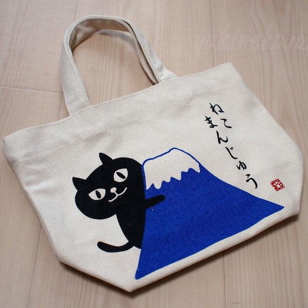 トートバッグ【wasabi】ネコマンジュウ ミニトートバッグ【ネコマン富士山】(黒猫 ランチバッグ フレンズヒル 猫雑貨 ネコグッズ ねこ キャット)