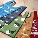 猫柄コンパクトエコバッグ なごみ たて型エコバッグ【もりまさこ・のあぷららす】(ショッピングバッグ マイバッグ 猫雑貨 猫グッズ …