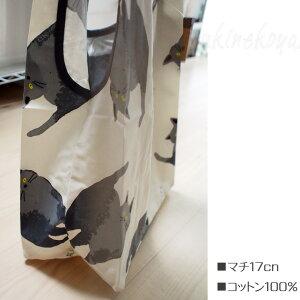 猫柄コンパクトエコバッグ【マルシェバッグ】ハチワレキャッツ・ブラックキャッツ(ショッピングバッグマイバッグ猫雑貨猫グッズネコ雑貨ねこ柄キャット)