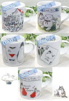 Cat Chips(猫Tips)TOY啤酒杯茶杯(吉澤深雪(貓雜貨貓雜貨貓雜貨貓商品貓商品貓商品猫))