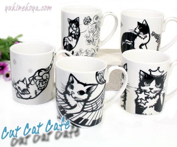 【猫のマグカップ】さとうみよCut Cat Cafe 猫切り絵マグ 【日本製】