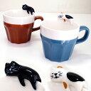【猫のマグカップ】うとうとマグカップ★デコレ(DECOLE)concombre旅猫(マスコット 黒猫 三毛猫 猫雑貨 ネコグッズ ねこ キャット)