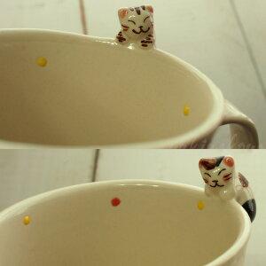 猫よじのぼりマグカップ【有田焼・菊祥】(和風和陶器猫雑貨ネコグッズねこキャット)