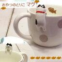 【猫のマグカップ】おやつのとりこマグ ハチワレ★デコレ(DECOLE)concombre(猫雑貨 猫グッズ ネコ雑貨 ねこ柄 キャット)