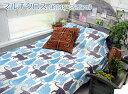 猫柄マルチクロス ミネット(145×225cm)( マルチカバー フリークロス ベッドカバー ソファカバー テーブルクロス 猫デザイン 猫雑…
