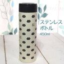 【猫のボトル・水筒】黒猫ネコマンジュウ 猫のステンレスボトル 保冷&保温【ネコマンズ】(ステンレス製携帯用まほうびん マイボト…