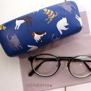 メガネケース猫がいっぱい【キャッツ】(メガネ拭き付き)(ハードケース眼鏡入れ眼鏡ケースめがねメガネケース眼鏡小物サングラスケース猫雑貨猫グッズネコ雑貨ねこ柄キャット)