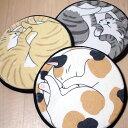 まんまる猫のチェアパッド(シートクッション チェアシート 座布団)【大西賢製販】(あったかグッズ 猫雑貨 猫グッズ …