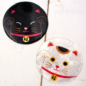 【猫のコースター】カピス貝 猫顔ラウンドコースター 招き猫【アジアン】(黒猫 白猫 輸入雑貨 猫雑貨 猫グッズ ネコ雑貨 ねこ柄 キャット)