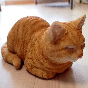 猫の置物香箱猫茶トラ(オーナメントガーデニング猫雑貨ねこ雑貨ネコ雑貨猫グッズねこグッズネコグッズキャット)