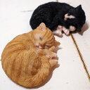 猫の置物 眠り猫ミニ 茶トラ猫・黒猫【野川農園】(オーナメント ガーデニング ポリレジン製 猫雑貨 猫グッズ ネコ雑貨 ねこ柄 キャ…