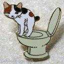 猫ピンズ トイレ 三毛猫★ポタリングキャット(ピンバッチ 猫雑貨 ネコグッズ ねこ キャット)