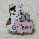 猫ピンズ 貯金箱 三毛猫★ポタリングキャット(ピンバッチ 猫雑貨 ネコグッズ ねこ キャット)