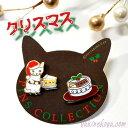 猫ピンズ クリスマスバージョン★ポタリングキャット(ピンバッチ 猫雑貨 ネコグッズ ねこ キャット)