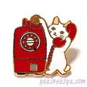 猫ピンズ 公衆電話 白猫★ポタリングキャット(ピンバッチ 猫雑貨 ネコグッズ ねこ キャット)