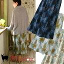 【猫のスカート】ミネット(Minette)ロングスカート(猫デザイン 洋服 猫雑貨 ネコグッズ ねこ キャット)