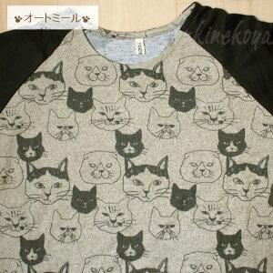 猫柄ワンピース【PORINAラグランワンピースネコフェイス】(長袖猫デザイン洋服ドレス猫雑貨ネコグッズねこキャット)