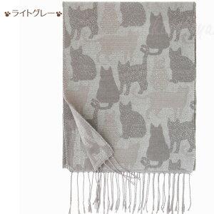 【猫のストール】ミミ(猫雑貨猫グッズネコ雑貨ねこ柄キャット)