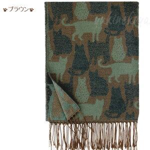 【猫のショール】ミミ(猫雑貨猫グッズネコ雑貨ねこ柄キャット)