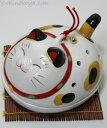 猫の平型蚊遣器 幸せこいこい猫 蚊遣り器 薬師窯(蚊取り線香鉢 蚊取り線香立て 蚊取り線香ホルダー 蚊取り線香ス…