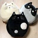 【猫クッション】トリオキャット 猫型もちもちクッション★ノアファミリー(抱き枕 背あて 黒猫・とら猫・ハチワレ猫 猫雑貨 ネコグッ…