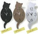 猫の壁掛け時計 シェードクロック【T's COLLECTION・ティーズコレクション】(ハンドメイド 日本製 ウォールクロック 掛時計 猫型 ギ…