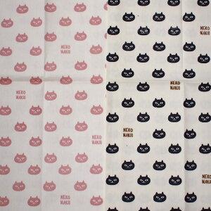 猫柄ランチクロス「ネコマンジュウ」イタズラネコ(黒猫小風呂敷バンダナおべんとうお弁当包み給食ナフキンフレンズヒルピンク・イエロー猫雑貨猫グッズネコ雑貨ねこ柄キャット)