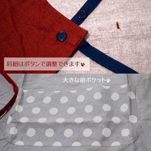 白猫ターチャンエプロン【ニフティターチャン】(猫雑貨猫グッズネコ雑貨ねこ柄キャット)