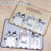 ネコ柄キッチン食器水切りメッシュマットねこまるけスクエア型★クスグルジャパン(猫雑貨猫グッズネコ雑貨ねこ柄キャット)