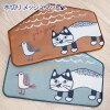 ネコ柄キッチン食器水切りメッシュマットマチルダさんお家型★クスグルジャパン(猫雑貨猫グッズネコ雑貨ねこ柄キャット)