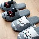 【猫のスリッパ】ネコマンジュウめがね・ターチャンめがね(オールシーズン 室内履き ソフトスリッパ 黒猫 白猫 猫雑貨 猫グッズ ネコ…
