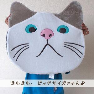猫顔マット白猫ターチャンほわほわフランネルマット(滑り止め付き)(ダイカットマットマットミニマット玄関マットラグ猫猫雑貨ネコグッズねこキャット)