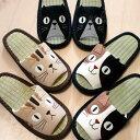【猫柄スリッパ】トリオキャットスリッパ(タタミ素材)★ノアファミリー三毛猫・白猫・灰色猫・黒白猫(春夏用 い草 畳 ルームシュー…