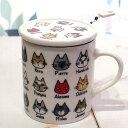 【猫のマグカップ・茶こし付き】Cat Chips(キャットチップス)ハーブマグカップ【日本製】(吉沢深雪 猫雑貨 猫グッズ ネコ雑貨 ねこ…