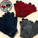 【猫の手袋】あったか手袋 ネコマンジュウ【ネコマングローブ】5本指手袋スマホ対応(猫雑貨 ねこ雑貨 ネコ雑貨 猫グッズ ねこグッズ …