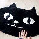 猫顔マット「ネコマンジュウ」ダイカットマット イタズラネコ ほわほわフランネルマット(滑り止め付き)(ダイカットマット マット ミ…