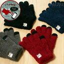 【猫の手袋】5本指手袋スマホ対応 あったか手袋【ターチャングローブ】白猫ターチャン(猫雑貨 ねこ雑貨 ネコ雑貨 猫グッズ ねこグッ…
