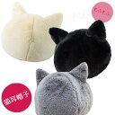 もふもふ 猫耳帽子(大人用)【ラッキーシール対応】(黒猫 白猫 灰猫 猫の帽子 猫雑貨 猫グッズ ネコ雑貨 ねこ柄 キャット)