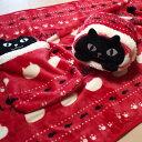 【猫柄ブランケット「ネコマンジュウ」 2WAYぬいぐるみ型ブランケット【クルマルネコマン】【ラッキーシール対応】(膝かけ 毛布 猫柄…