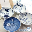 波佐見焼 neco鉢 4個セット 木箱入り 耳がぴょっこり丸まる猫の小鉢【日本製】(小鉢 ボウル ギフト 猫雑貨 猫グッズ ネコ雑貨 ね…