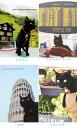 【猫のポストカード】黒猫ノロ ポストカード Part4(猫雑貨 ネコグッズ ねこ キャット)