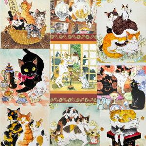 【猫のポストカード】琴坂映理(絵葉書 絵はがき 猫雑貨 ねこ雑貨 ネコ雑貨 猫グッズ ねこグッズ ネコグッズ キャット)